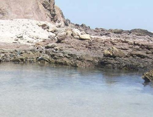 5 lugares impresionantes en Huarmey que debes conocer
